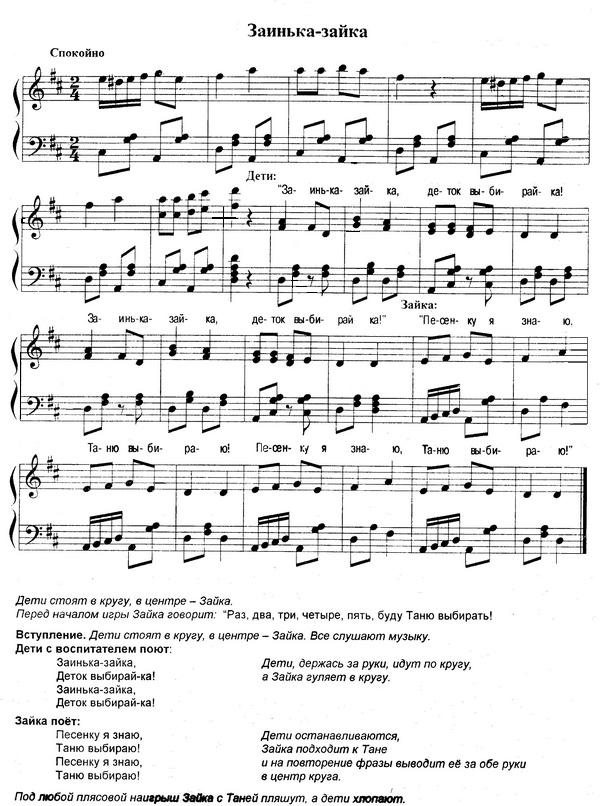ПЕСНЯ МЫ КОНФЕТОЧКИ КОНФЕТКИ НА БОЛЬШОЙ ЕЛОВОЙ ВЕТКЕ СКАЧАТЬ БЕСПЛАТНО